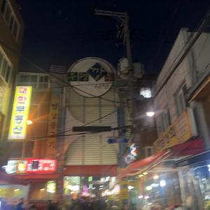 釜山★テボソンシク
