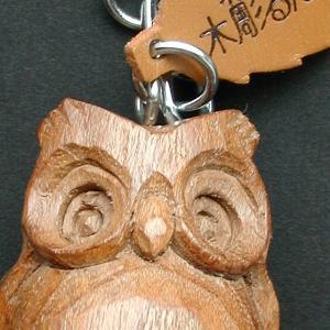 OWL (30) キーホルダー(木)
