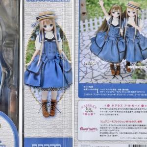 初夏の散歩道/柚葉 (1)
