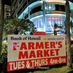 Hawaii☆ハイアットのファーマーズマーケットはロングス前に移転中♡