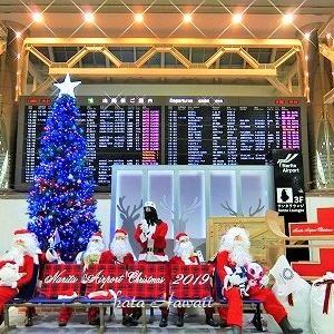 Hawaii☆Narita Airport Christmas♡