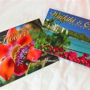Hawaii☆ABCストアとロングスドラッグスのカレンダー2020♡