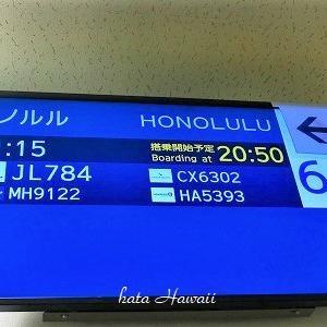 Hawaii☆2019秋旅 成田空港JAL搭乗~出発♡