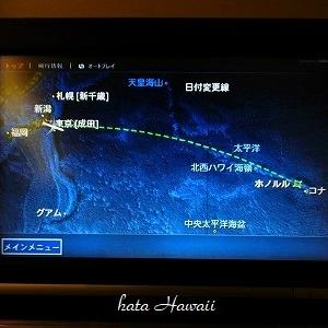 Hawaii☆JALホノルル便 今昔機内食♡