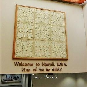 Hawaii☆ハワイにキター!と実感するもの♡