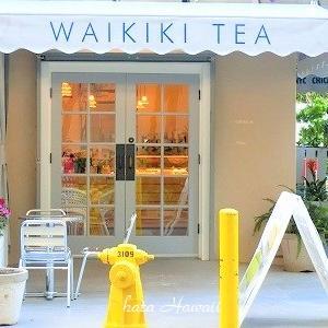 Hawaii☆ハワイで食べられるLady Mの高級ケーキ♡
