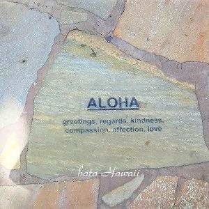 Hawaii☆下を向いて歩く理由♡