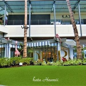 Hawaii☆行っときゃよかったDIOR CAFE♡