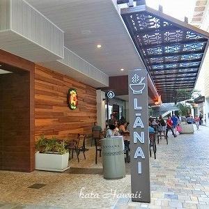 Hawaii☆アラモアナでディナー♡