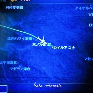 Hawaii☆ホノルル到着までをご一緒に♡