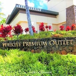Hawaii☆アウトレットでお財布探しの旅♡