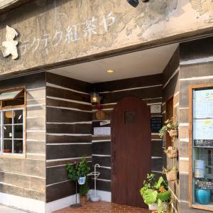 ネーミングも可愛い小さな紅茶専門店〈てくてく紅茶や〉@みのお