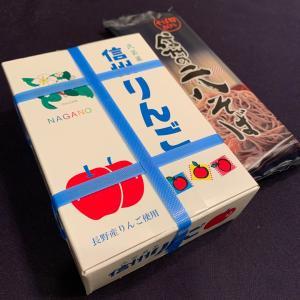 民芸菓子って?信州りんご