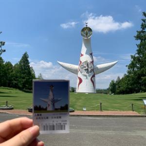 大阪万博の遺産、太陽の塔と月の世界