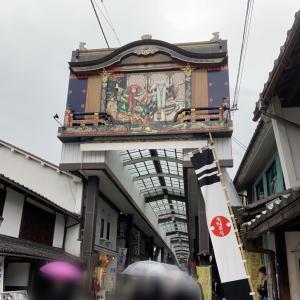 滋賀•長浜市)風情ある黒壁スクエア。ガチャにハマる。