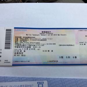 宇都宮で、高橋真梨子コンサート観に来てました(^^)