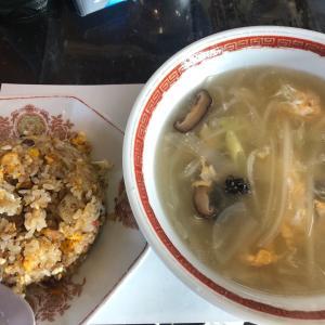 今日のランチ 大三元のチャーハンと卵スープ