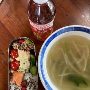 今日の手持ちの弁当🍙と野菜スープ🥬