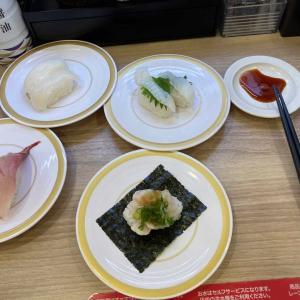 今日のランチ カッパ寿司🍣
