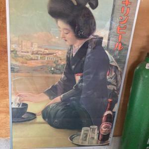 キリンラガービールのレトロなポスター^ - ^