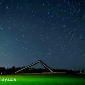 モエレ沼公園の夜