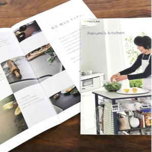 初開催!『harumi's kitchen見学会』