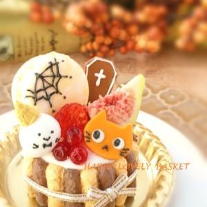 ハロウィンのシャルロットケーキ2種