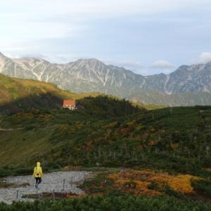 秋の初めの爺が岳へ。