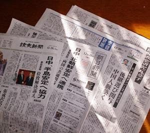 7年前の津波の経験は日本に活かされたのか?
