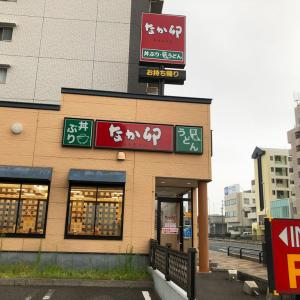 「なか卯 R22康生通店」の和風牛丼 @名古屋市西区康生通