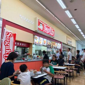 「スガキヤ西枇杷島フランテ店」の牛肉つけ麺 @清須市下小田井