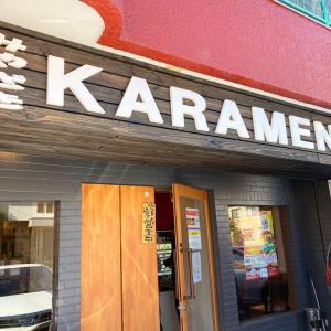 「辛麺屋輪 名西店」の辛麺と麻婆豆腐のランチ @名古屋市西区庄内通