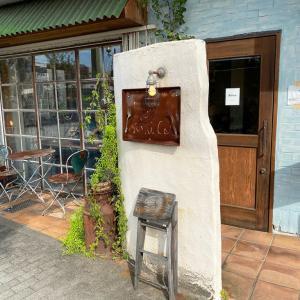 「Kitica」のアンチョビとツナのガレット @名古屋市熱田区白鳥庭園