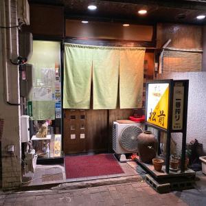 「すし 松前」の牡蠣鍋 @名古屋市西区栄生