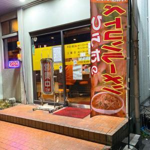 「ひらたのベトコンラーメン」のベトコンラーメン野菜多め @名古屋市西区平田