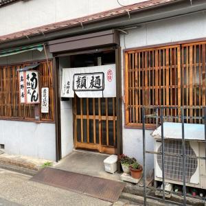 「うどん岩野屋」のおかめうどん @名古屋市北区清水