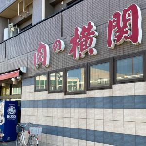 「肉の横関」の手作りコロッケ @名古屋市西区天神山