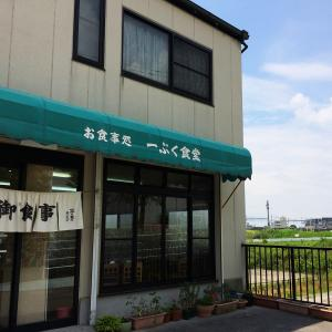 ひとりめしで食べに行った旨い名古屋めしのお店まとめ【その他編】