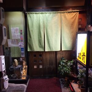 「すし 松前」のおまかせコース春の訪れとともに @名古屋市西区栄生