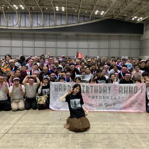 【AKB48】岩立沙穂のファン層がコチラ!!!!!【さっほー】