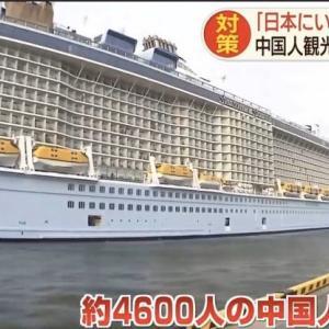 【悲報】博多に5000人の中国人が到着・・・