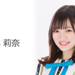 【NGT48】荻野由佳や太野彩香が残ってNMB48小林莉奈が辞めることになるっぽいの納得できない?