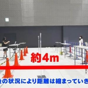 SKE48が考えた握手会が画期的すぎると話題に!!!!!