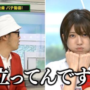 【朗報】チーム8大西桃香がガチで美少女になってる!!!【AKB48】