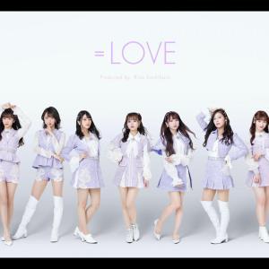 【朗報】=LOVE(イコラブ)の地上派特番決定!!!【TBS =LOVEの夏休み!伊豆の旅】