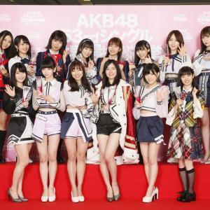 来年AKB48総選挙が開催されたら起こりそうなこと【AKB48/SKE48/NMB48/HKT48/NGT48/STU48/チーム8】