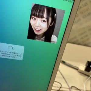 AKB48西川怜ちゃん「【大喜利】写真で一言」