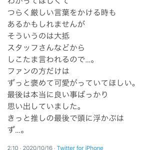 【AKB48G】ヲタ「いくら推しだからって何でもかんでも褒めて持ち上げるのは間違いだよな」【AKB48/SKE48/NMB48/HKT48/NGT48/STU48/チーム8】