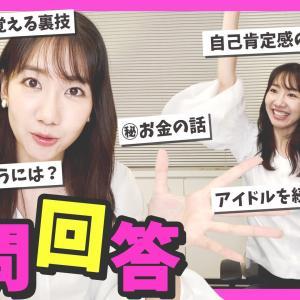 【朗報】ゆきりんのディナーショーが完売する!!!【AKB48・柏木由紀】