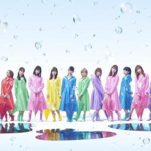 【AKB48G】黒髪厨「一回全員黒髪薄メイクに戻すべき」【AKB48/SKE48/NMB48/HKT48/NGT48/STU48/チーム8】